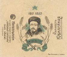 http://www.ljplus.ru/img4/m/o/moskovitza/_cc21.jpg