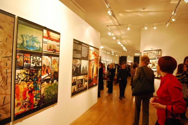 ...Выставка познакомит жителей города и