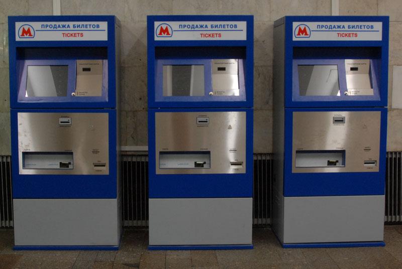 Установка автоматов по продаже проездных билетов метрополитена.
