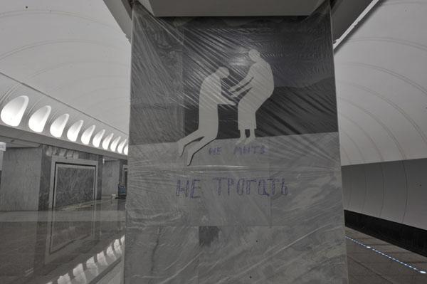 http://www.ljplus.ru/img4/m/o/mosmetro/dost_06.jpg