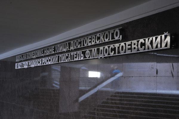 http://www.ljplus.ru/img4/m/o/mosmetro/dost_10.jpg