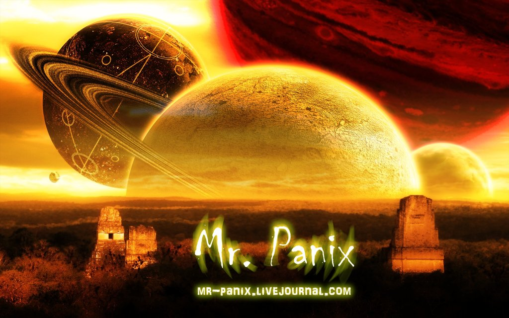 Нибиру, Немезида, Мардук, Планета Х и прочий Пиздец