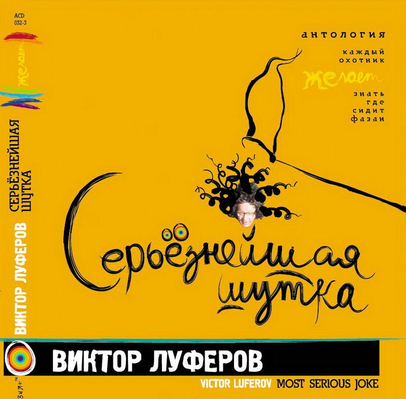 http://www.ljplus.ru/img4/n/_/n_yakimov/yellow_outer-face.jpg