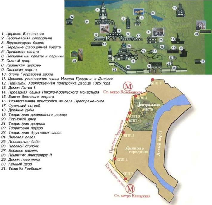 Tags: 2010, Коломенское
