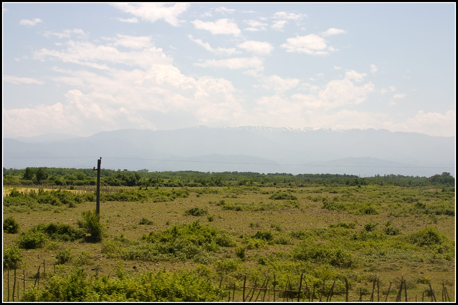 Равнина Колхиды