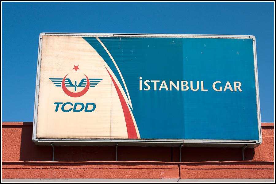 Логотип турецких железных дорог