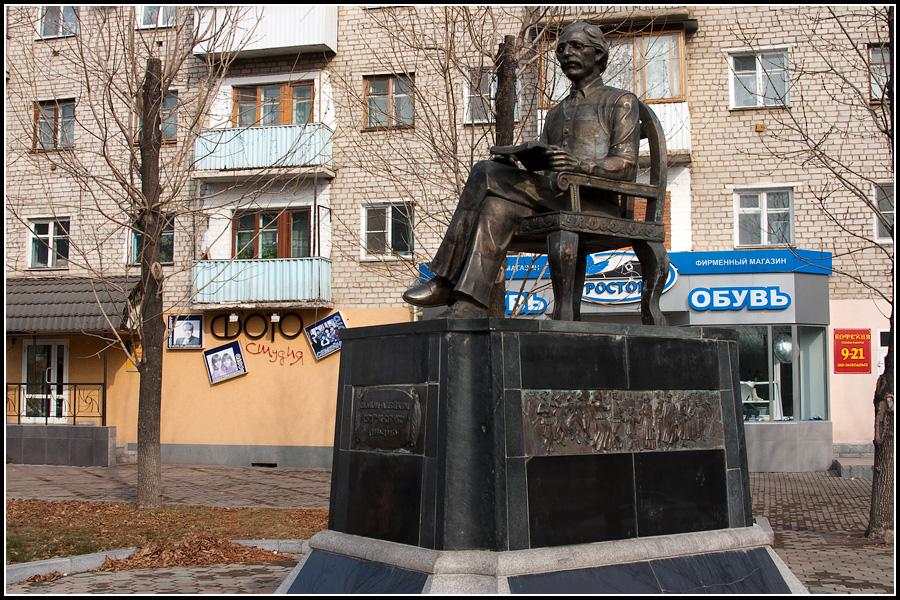 Памятник Шолому Алейхему