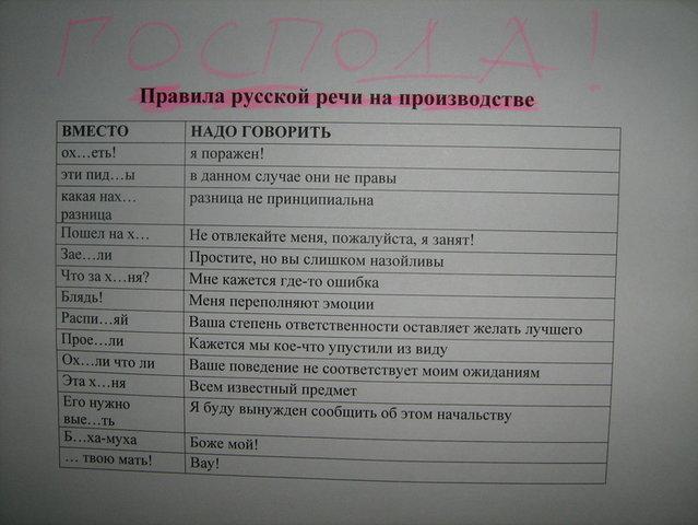 http://www.ljplus.ru/img4/n/a/nastasis/GospodA_.jpg