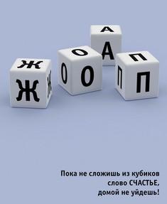 неправильный образ жизни - zhopa ;))
