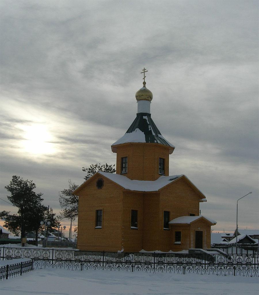 Казым, церковь