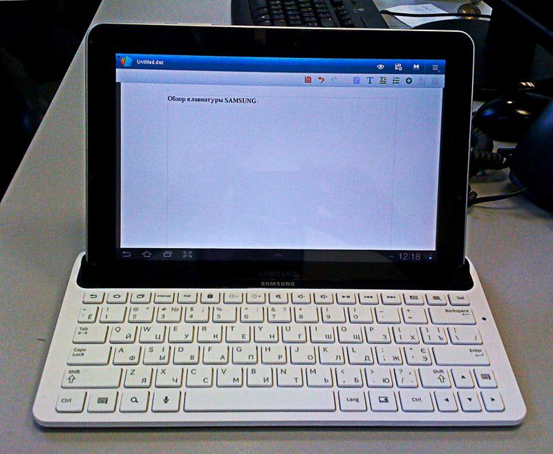 Клавиатура SAMSUNG ECR-K14RWEGSER с планшетом