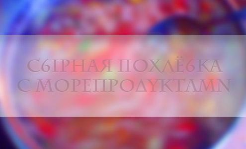 24.08 КБ