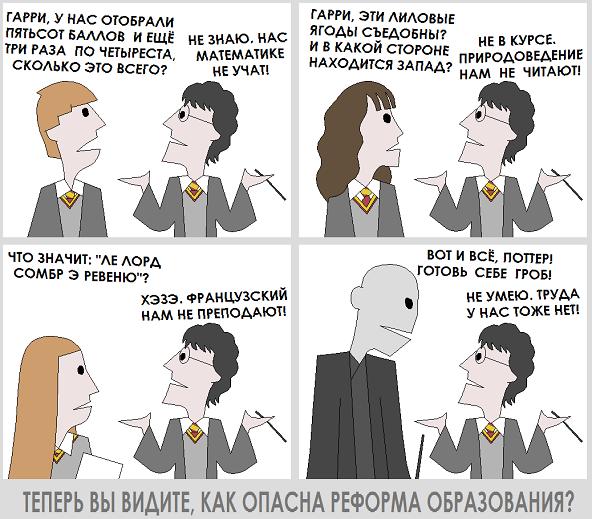 http://www.ljplus.ru/img4/n/i/nik_aragua3/harryp.png