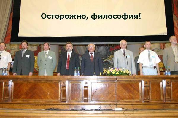 С 6 по 10 октября 2015 г в уфе, столице республики башкортостан, состоялся vii российский философский конгресс (рфк)