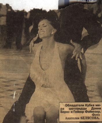 1980-ptichka-guzel-ya-1980-ptichka-80-tancing.jpg