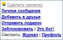 9.37 КБ