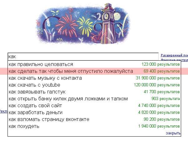 43.16 КБ