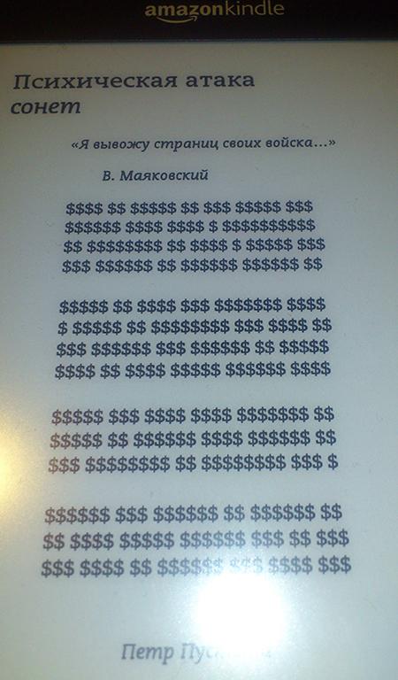 445.71 КБ