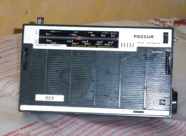 схема радиоприемника россия 303.