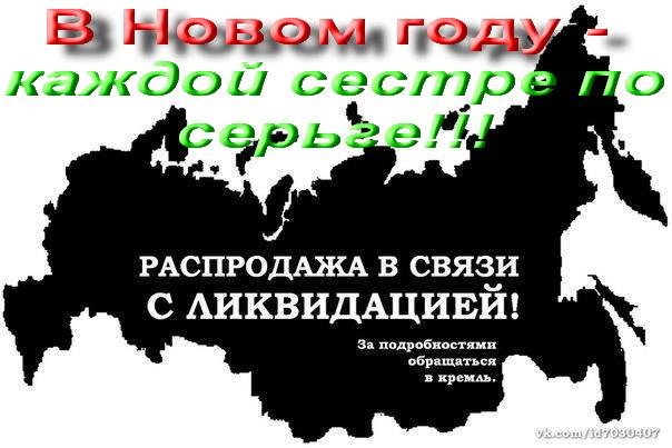 """Мощность ЛЭП """"Каховская-Титан"""" ограничена до 200 МВт: электроэнергия от нее может подаваться на весь полуостров, - """"Укрэнерго"""" - Цензор.НЕТ 4523"""