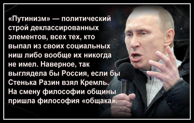 Немцов переживал, что Россия отправляет ребят воевать и скрывает это, ведет себя унизительно и позорно, - режиссер документального фильма Родкевич - Цензор.НЕТ 6011
