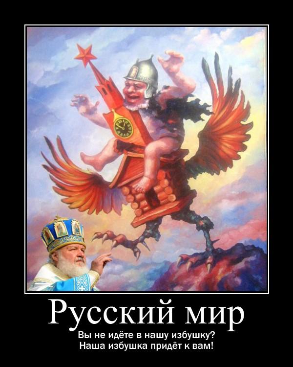 В России готовят переброску в Украину 15 диверсионных групп, - СМИ - Цензор.НЕТ 922
