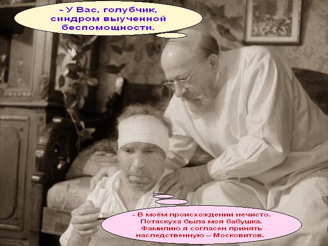 sindrom-SHarikova.png