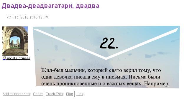 28.23 КБ
