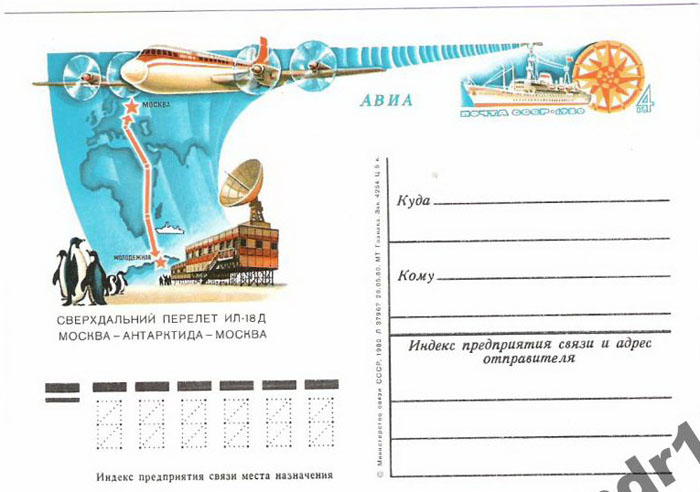 мемор альний ордер 16 бланк - michaelcrichton.ru