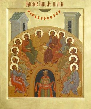 Икона праздника Троицы
