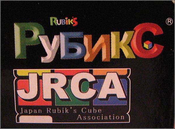 http://www.ljplus.ru/img4/o/s/os_tap/CubeWorkplace3.JPG