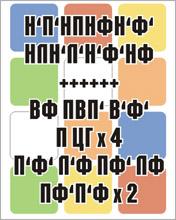 http://www.ljplus.ru/img4/o/s/os_tap/Formula.jpg