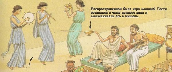 греки сьюзан пич