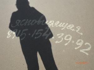 18.48 КБ