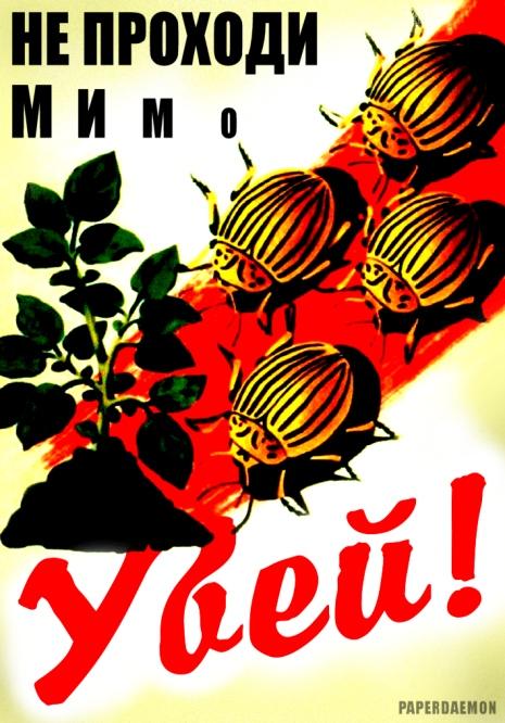 """МИД РФ """"озабочен"""", что """"Азов"""" и """"Айдар"""" введены в Одессу - Цензор.НЕТ 2006"""