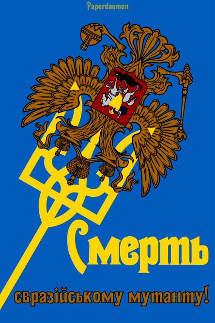 Вероятность атаки России на Украину высокая. Все решится в ближайшие два дня, - экс-министр обороны - Цензор.НЕТ 1465
