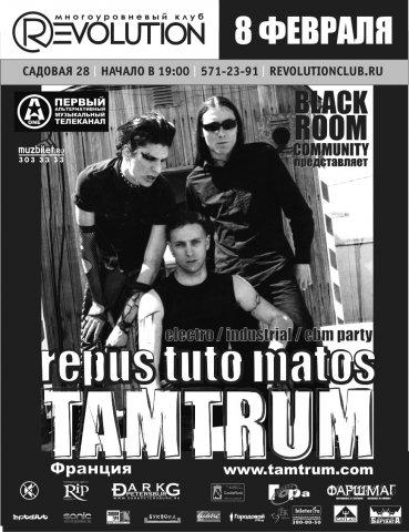 TAMTRUM / MY VILE VENOM