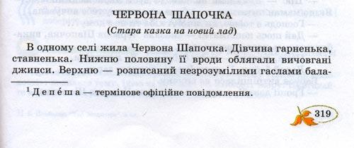 21.87 КБ
