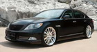 Тюнинг Lexus LS460 от WALD International
