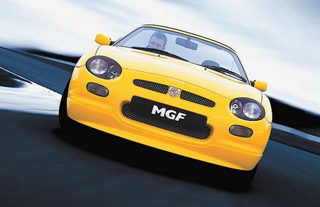 Планы MG Rover