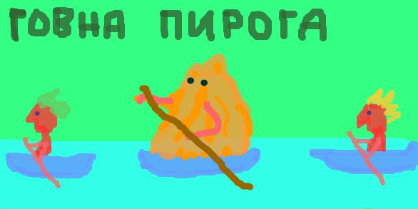 25,20 КБ