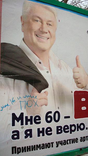 45.02 КБ