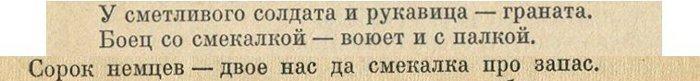 17.79 КБ