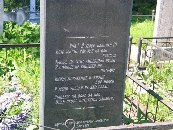 epitaf.jpg