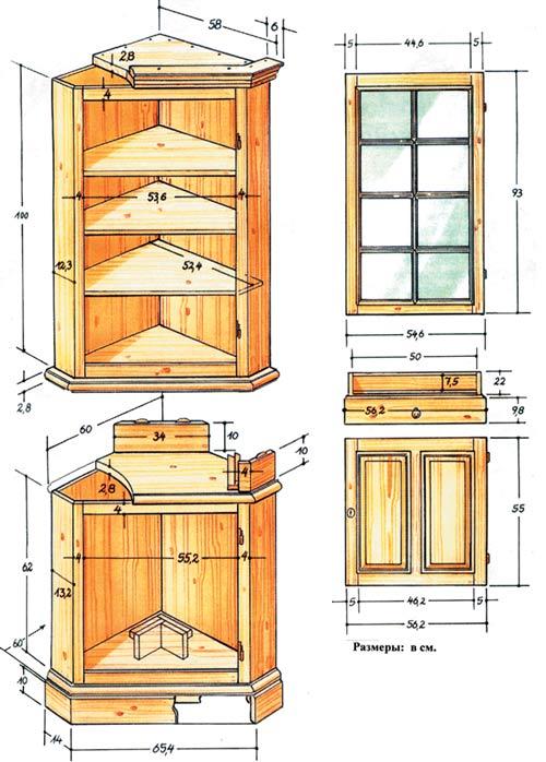 Угловой шкаф на даче своими руками