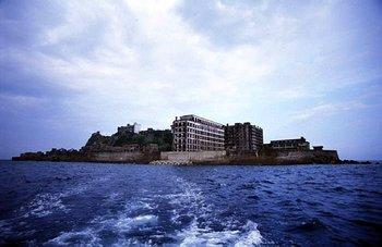 остров Хашима