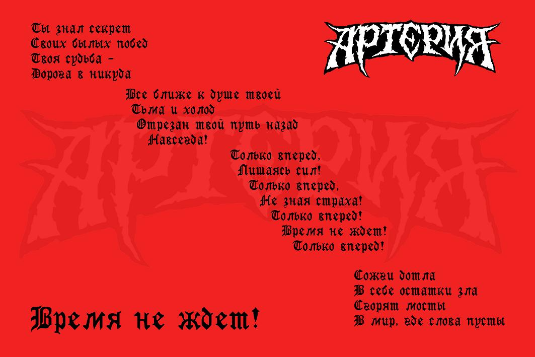 http://www.ljplus.ru/img4/p/o/pohjala/_______-copy.JPG