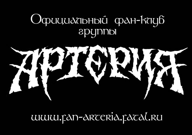 http://www.ljplus.ru/img4/p/o/pohjala/flag1-copy.jpg