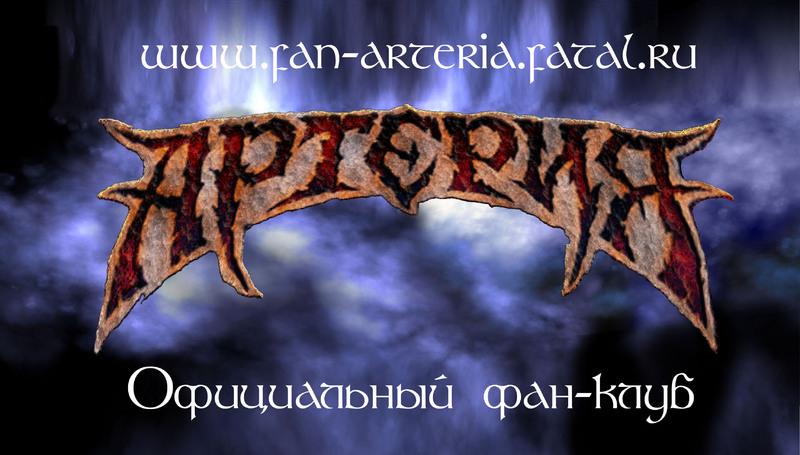 http://www.ljplus.ru/img4/p/o/pohjala/flag2-copy.jpg