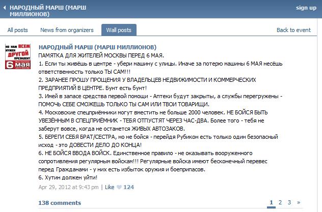 http://www.ljplus.ru/img4/p/o/politrash_ru/screen.PNG